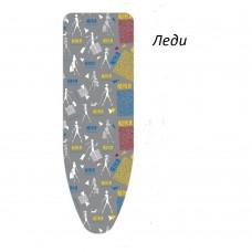 Гладильная доска Ника Бест Тефлон
