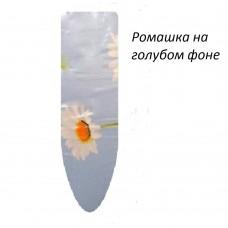 Гладильная доска Ника 2 (Н2)