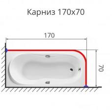 Карниз для ванны Г образный 170х70