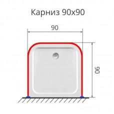 Карниз для поддона П образный 90х90