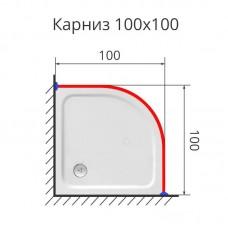 Карниз для поддона полукруглый 100х100 нержавеющая сталь