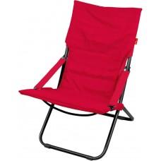 Кресло-шезлонг складное с мягким матрасом (ННК4/R)