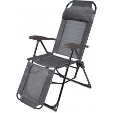 Кресло-шезлонг складное (арт. КШ3) Венге
