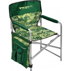 Кресло складное (арт. КС2) экстрим камуфляж