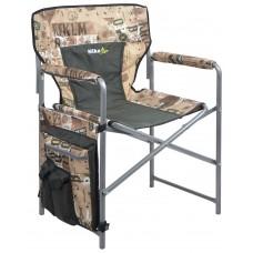Кресло складное (арт. КС2) сафари