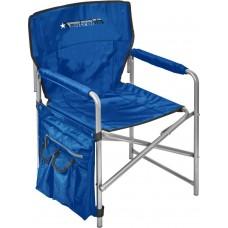 Кресло складное (арт. КС2) синий