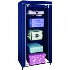 Шкаф для вещей (арт. YQF-8878) синий