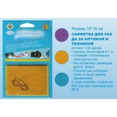 Салфетка из микрофибры MF-13 для оптики 10,5x16 см